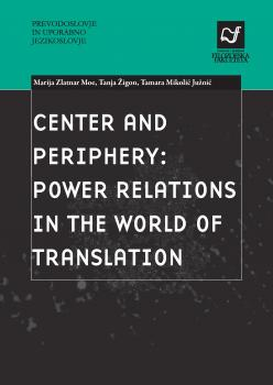 Naslovnica za Center and periphery: Power relations in the world of translation