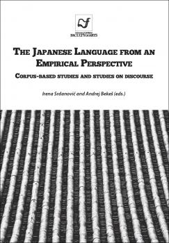 Naslovnica za The Japanese Language from an Empirical Perspective: Corpus-based studies and studies on discourse