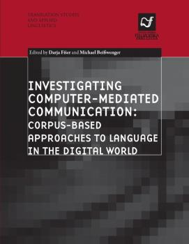 Naslovnica za Investigating Computer-Mediated Communication: Corpus-based Approaches to Language in the Digital World